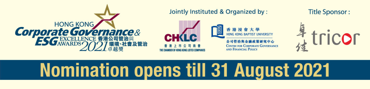 The Hong Kong Corporate Governance Excellence Awards